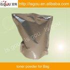 Good yield New bulk toner for Ricoh Aficio 220/270