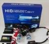 New 12V AC Slim HID Xenon Ballast Kit