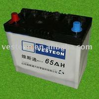Korean car battery 55D23L