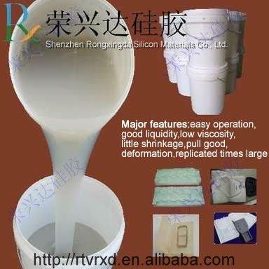 liquid silicone with hardener Hy-615