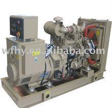 Open type 40KW water current generator Set
