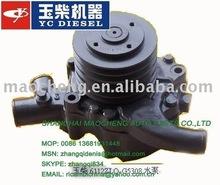 YUCHAI water bumper 6112ZLQ-G5308