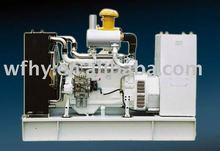Best Power!125KVA Deutz Diesel Generator Set Open Style