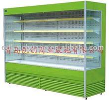 slim multideck carrier refrigerator