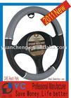car steering wheel cover-(Cortina SWC)