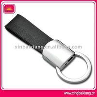 2011 new design fashion & promotional cheap pu leather keyring