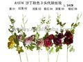 حار بيع مصنع جدول ترتيب الزهور