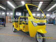 Rickshaw Bikes