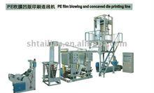 PE Film Blowing and concaved die printing machine