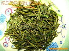 Organic Yellow Tea meng ding huang ya tea