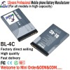 Factory for BL-4C 4C battery compatible for nokia 7200