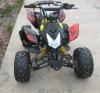 70cc motorcycle ATV(FXATV-002A-70SC)