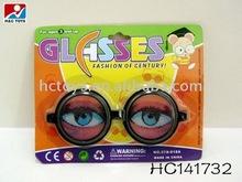 eye glasses HC141732