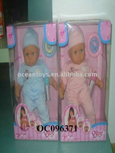 "lovely pvc love doll B/O 14"" BLINK BAELLAR Doll W/2COLOR/3*AAA BATTERY"