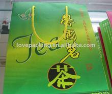 paper bag for promotion