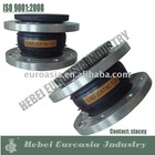 High Quality Pipe Connector Rubber Expansion Joint
