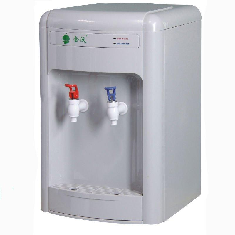 Bottleless Countertop Water Cooler,Cold And Hot Water Dispenser - Buy ...