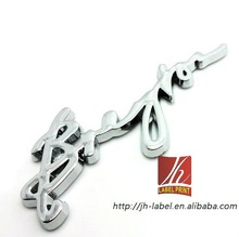 ABS car chrome Badge emblem for BMW,safe shipping
