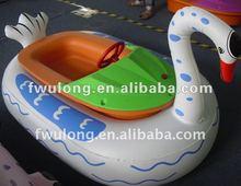 2012 lovely cat bumper boats