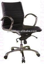 office chair swivel lounge chair