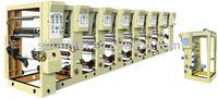 TL600,800,1000 1-8 colour gravure printing machine