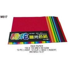 M517 WAX PAPER