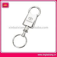 2011 hot sell laser engraving key ring