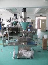 FG-1B type Semi automatic auger filler & powder filler & auger filling machine