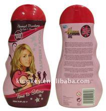 Perfume Shower Gel / Perfume Bath shower gel / Girl's Perfume Shower Gel