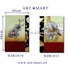 Golden Wooden Painting Panels , Set of 2