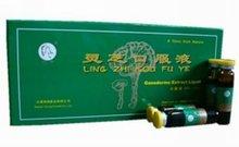 Healthcare Supplement- Ling Zhi oral liquid