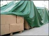 Boom tents