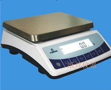 Precision Analytical Lab Balance