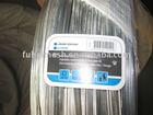 low price electro galvanized soft Iron Wire