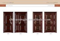vent steel door