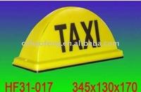 HF31-017 taxi sign ,taxi top light, taxi dome