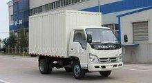 FORLAND Van truck
