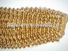 Bohemian remy human hair weaving machine made weft hair periuvian hair