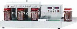 aluminum foil lid sealing machine automatic super seal sealer(M)