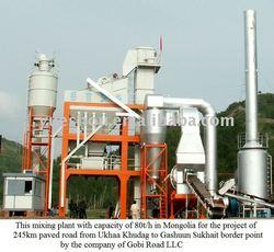 Asphalt Mixing Plant LBJ1000 in Mongolia
