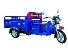 three wheel motorcycle for cargo XINGE Brand