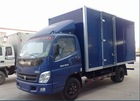 OLLIN,JAC,JMC,FORLAND,ISUZU box van