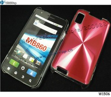 Aluminum Case for MOTO MB860 Atrix 4G. Back Cover for Motorola MB860.