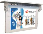 15 inch advertising lcd monitors special for Bus