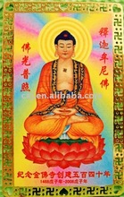 Gold Metal Card for Buddhism
