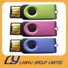 colorful Swivel 2G USB Flash Drive full capacity
