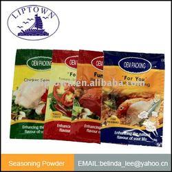 food flavour seasoning powder