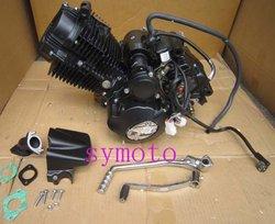 dirt bike parts, Zongshen CB 250cc engine