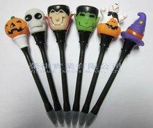 Halloween Pen