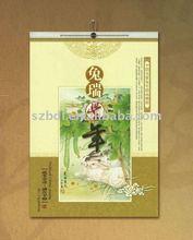 wall scroll calendar 2012